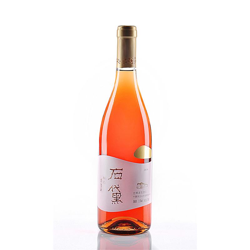 石黛桃红葡萄酒