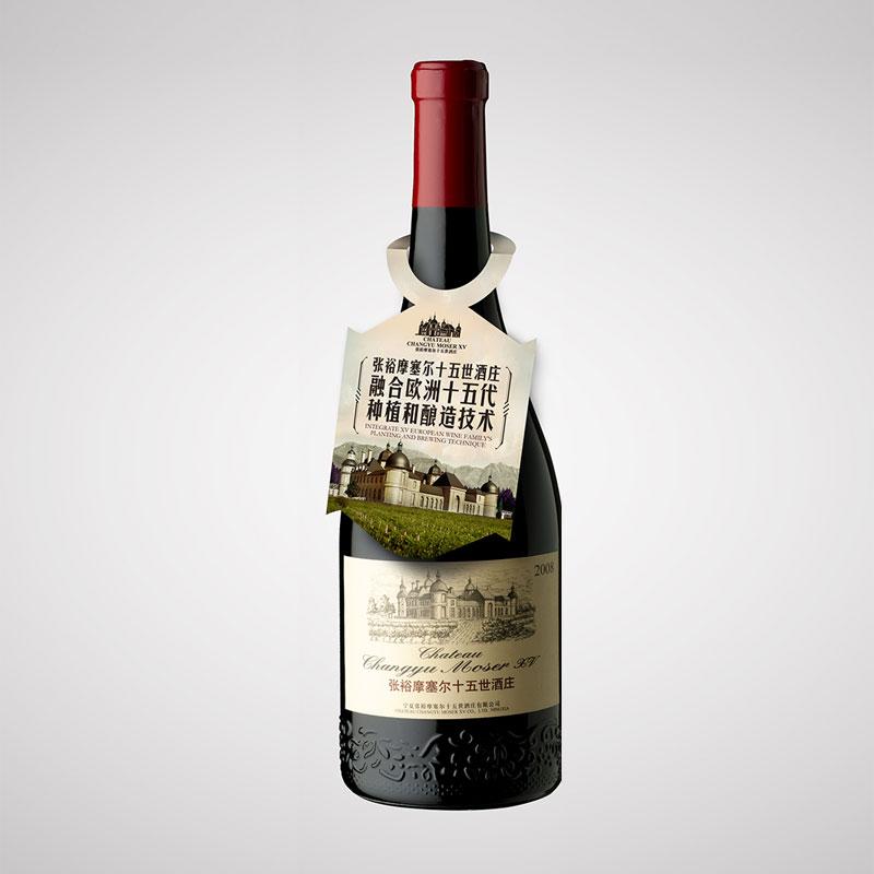 张裕摩塞尔十五世酒庄干红