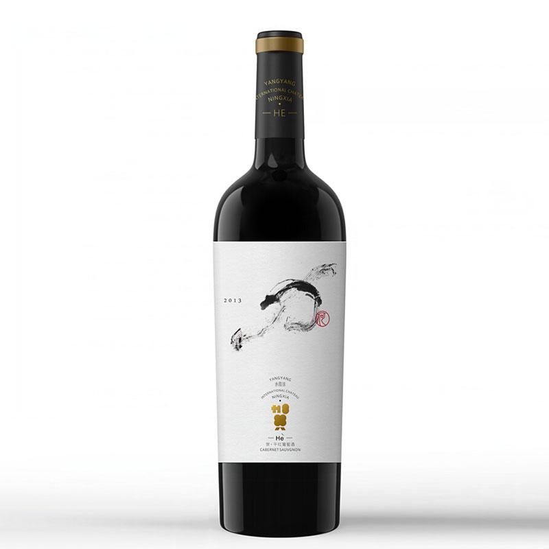 贺牌力级赤霞珠干红葡萄酒
