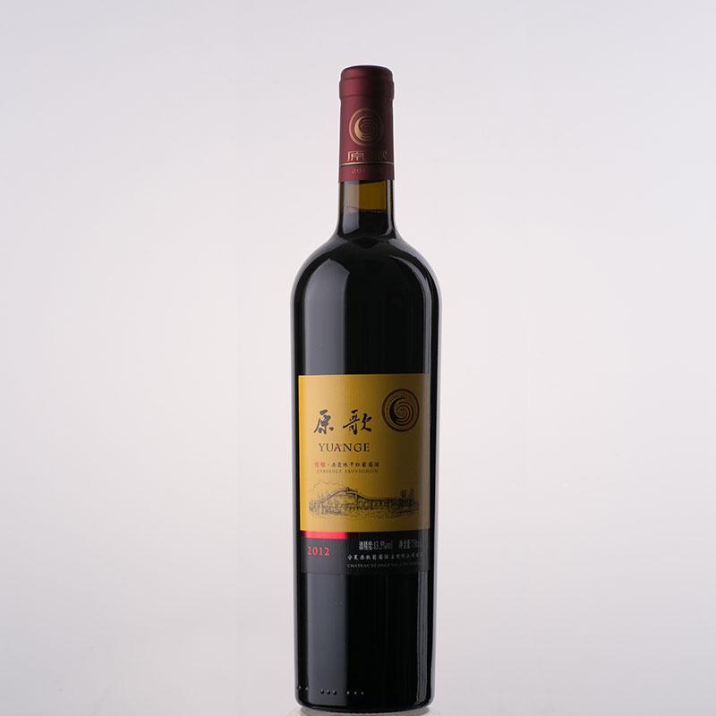 原歌悦飨赤霞珠干红葡萄酒