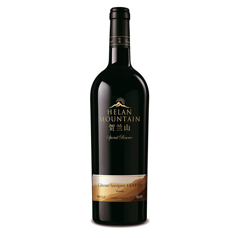 贺兰山珍藏赤霞珠干红葡萄酒