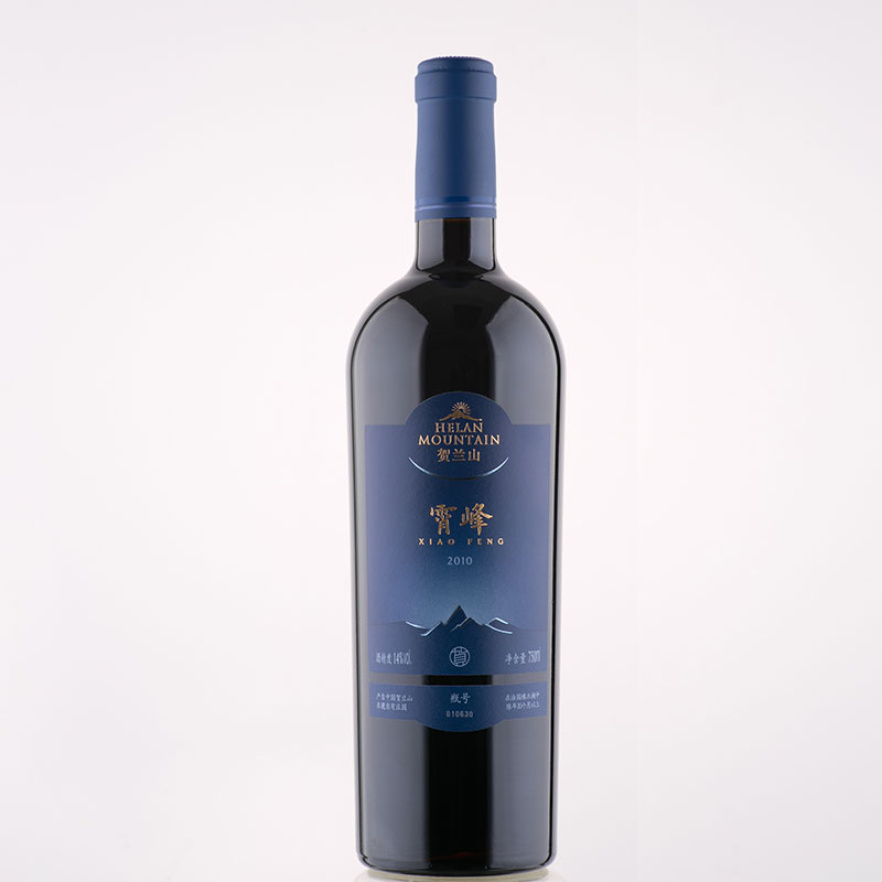 贺兰山霄峰干红葡萄酒
