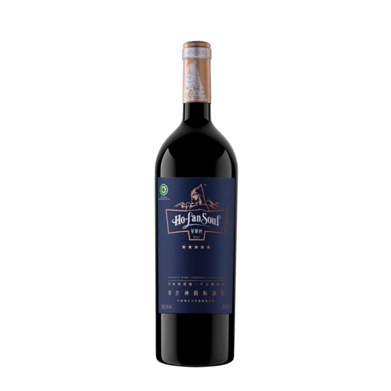 贺兰神特级赤霞珠干红葡萄酒