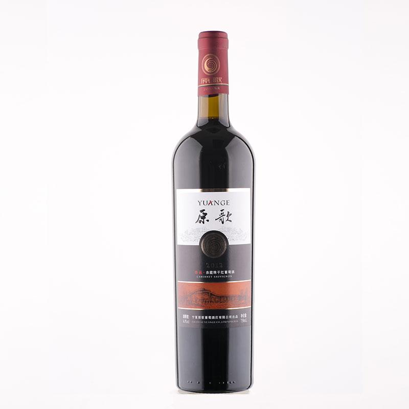 原歌珍藏赤霞珠干红葡萄酒
