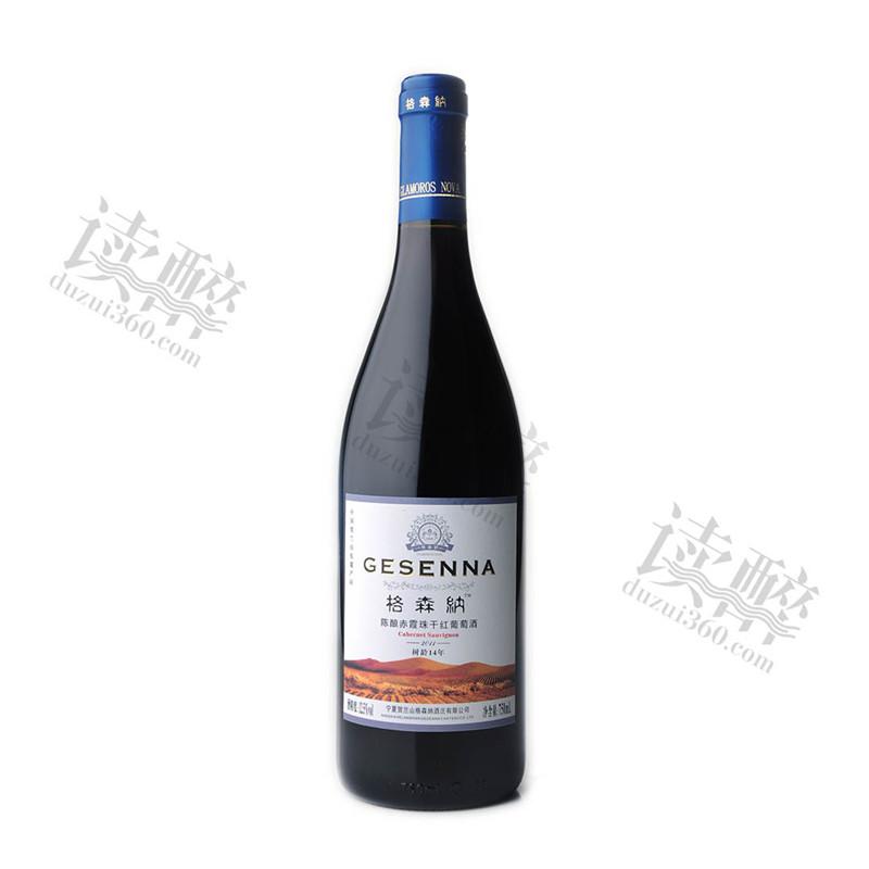 格森纳酒庄陈酿赤霞珠干红葡萄酒