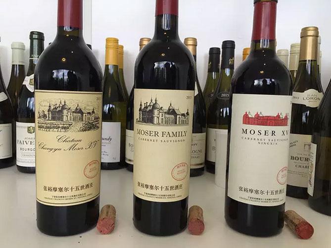 Decanter酒评:张裕摩塞尔十五世酒庄