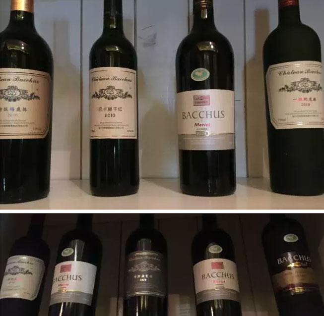葡萄酒展厅展示的酒款