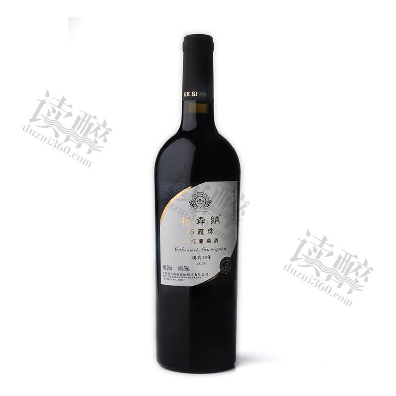 格森纳酒庄典藏赤霞珠干红葡萄酒