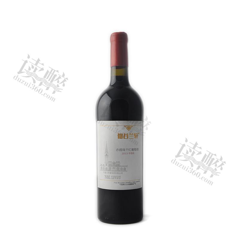 仙谷兰轩赤霞珠干红葡萄酒