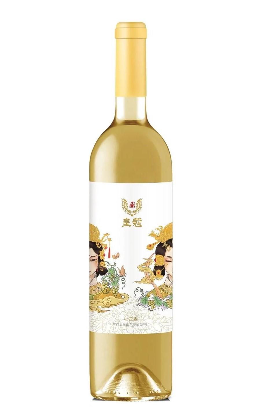皇蔻小芒森甜白葡萄酒